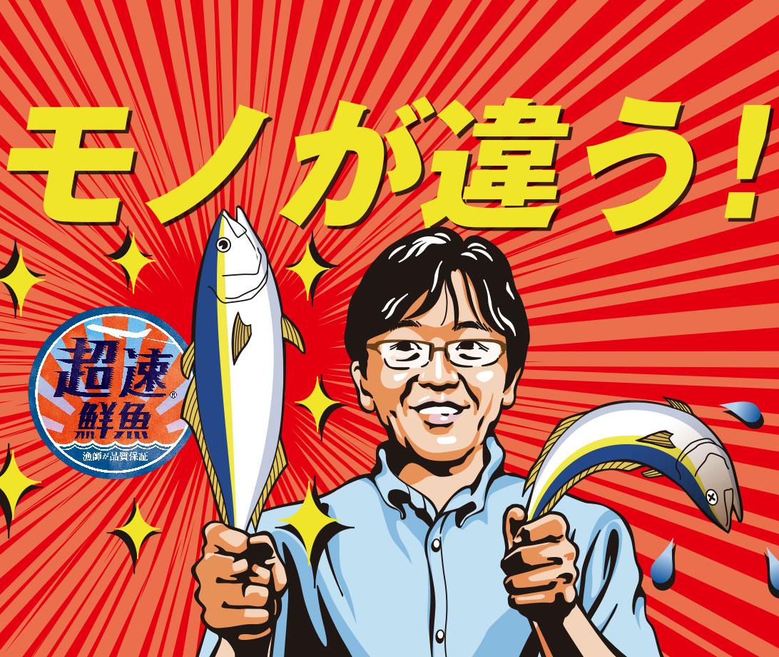 口コミ 羽田 市場 通販 鮮魚通販、海鮮ギフト